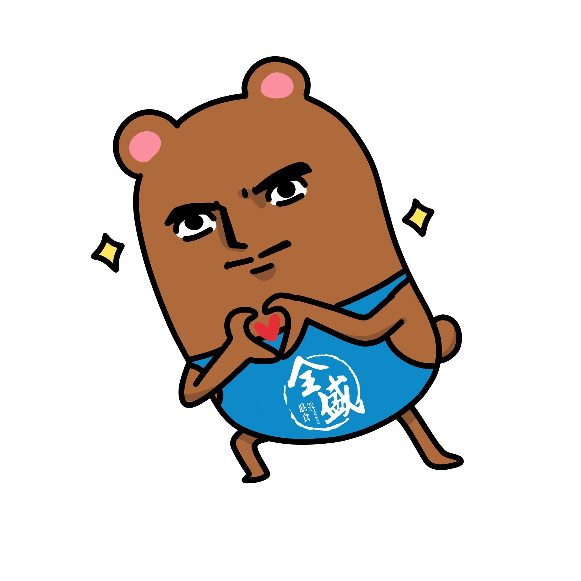 全盛小熊.png